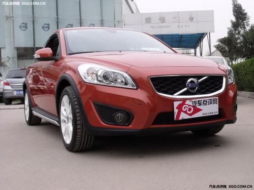 沃尔沃C30免全额购置税 有枫叶红色现车