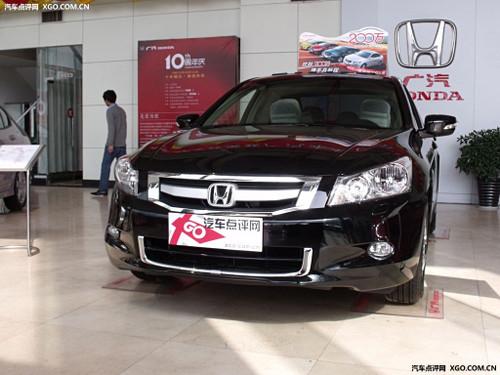 日系包揽前三 中型车市场销量价格分析