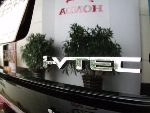 低碳新能源 为你解读各种新能源动力车