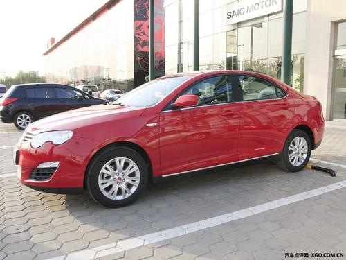 新汽车产业政策 上汽荣威迎来高速发展