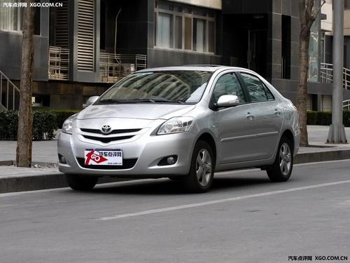 清仓大甩卖 一汽丰田威驰优惠达1.6万元