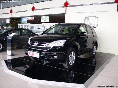 东风本田CR-V优惠9000元 购车送装潢