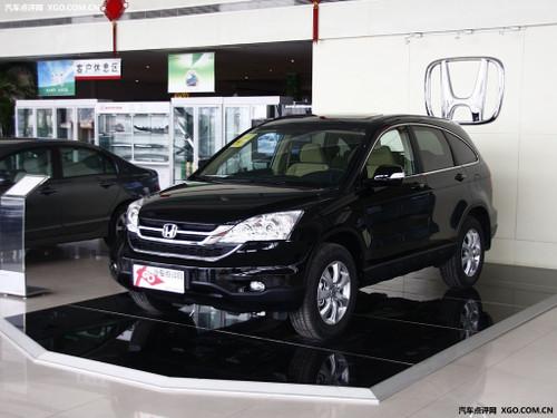 节油经济学 CR-V荣膺SUV节油冠军大奖