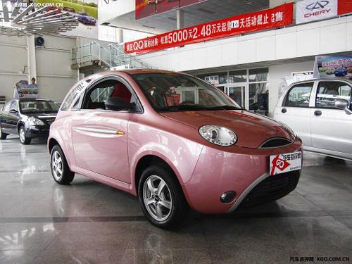个性小车QQme 享受国家财政补贴3000元