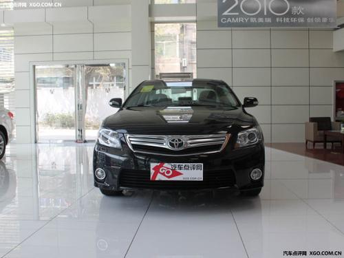 2010款 凯美瑞 240HG 豪华版