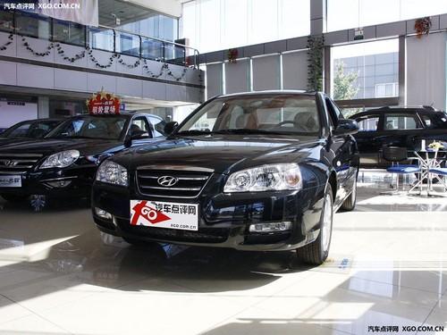 跌破8万元 北京现代伊兰特7.98万元起售