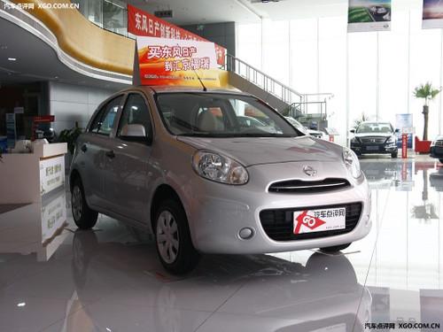 广州到店 日产玛驰4S店有少量现车销售