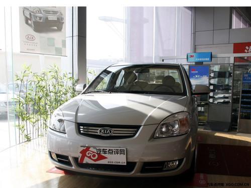 实惠家用车 RIO锐欧最高优惠达1.38万元