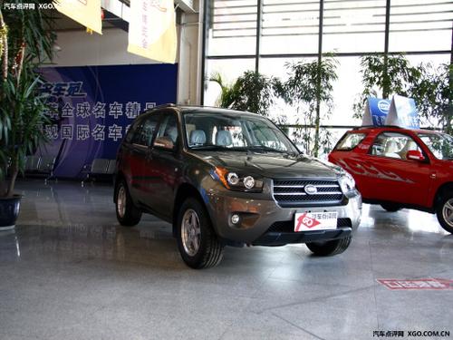 国货小众SUV 飞碟UFO优惠2000元游三亚