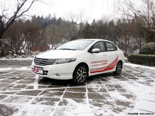 动感紧凑小车 广本锋范享受3千元补贴