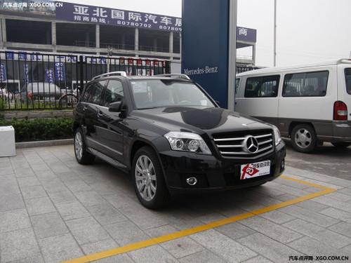 原装进口SUV 奔驰GLK现车总优惠达3万