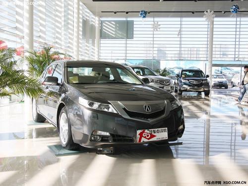 现车不多 09款Acura讴歌TL优惠10万元