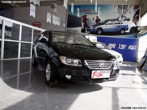 配置继续优化 力帆雪地版广州车展上市