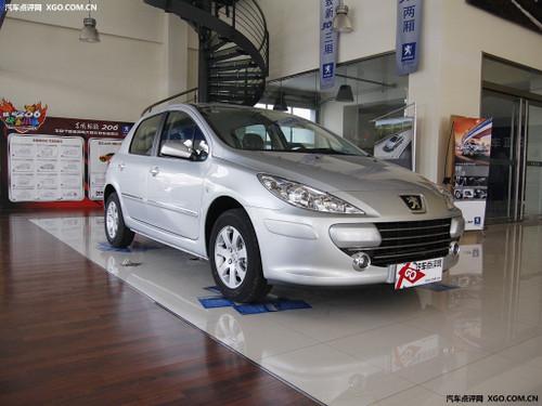 预计年底上市 国产308三厢版车型展望