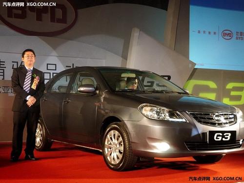 售价7.79万元起 比亚迪G3新增两款车型