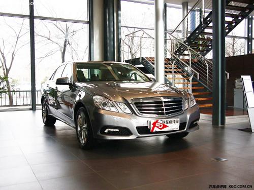豪华座驾 奔驰E级最高现金优惠达8万元