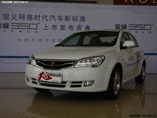 2010年是汽车信息化启动的元年
