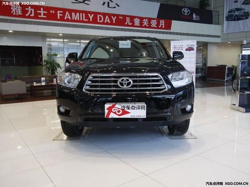 广丰汉兰达南京最高现金优惠2.3万元