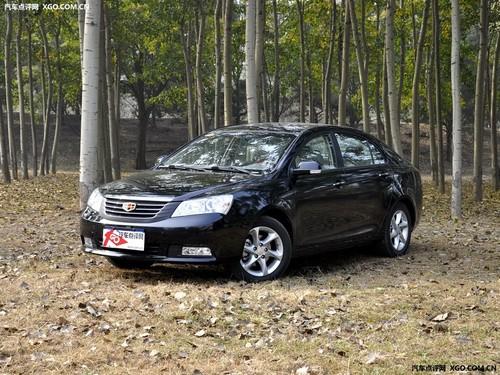 CVT车型接受预定 帝豪EC718定金5000元