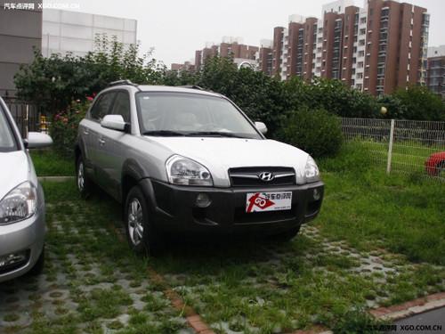 北京现代途胜-入门级城市SUV 现代途胜全系优惠2万元高清图片