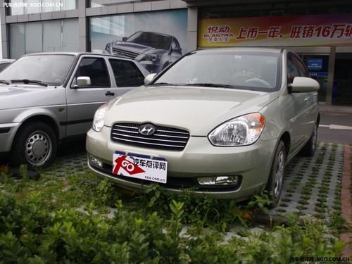 跌破6万 北京现代雅绅特优惠1.2万元