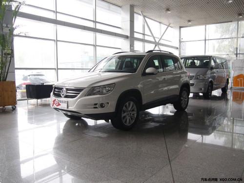 定位高于途观 大众有望推出新中型SUV