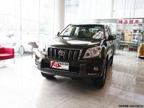 丰田普拉多现车销售数量有限 先到先得