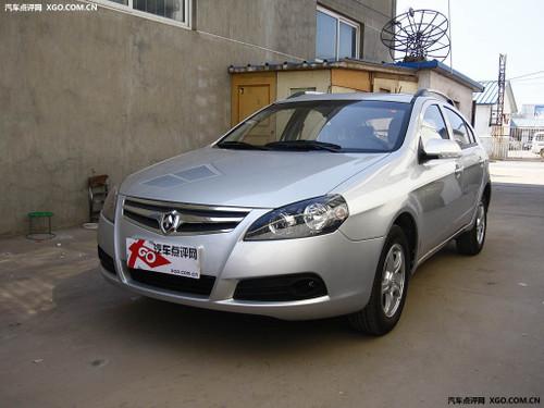 售价6.88-9.98万元! 长安CX30正式上市