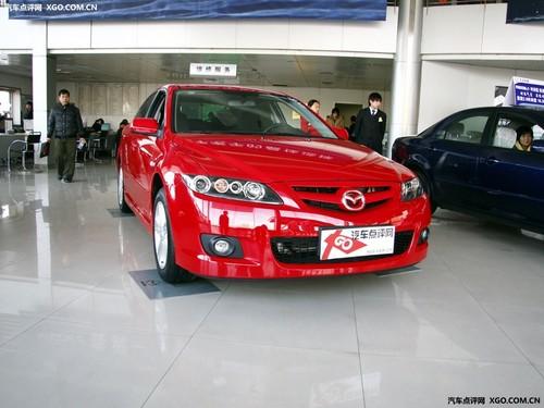 武汉现车销售 马自达6现金优惠2.5万元