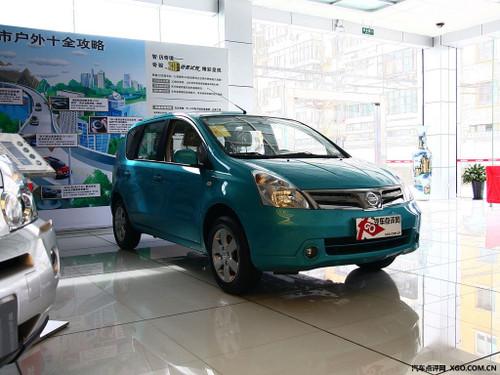 日产骊威最高可优惠7000元 店内有现车