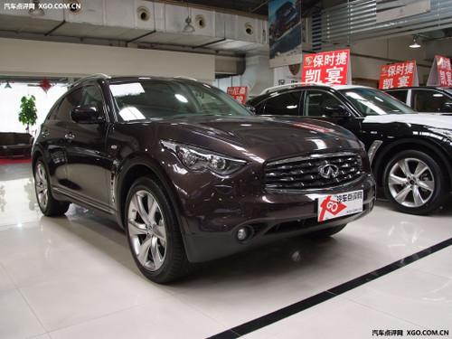 高端运动型SUV 英菲尼迪FX35现车供应
