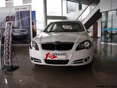 累积销量破10万 中华骏捷FRV品质赢市场