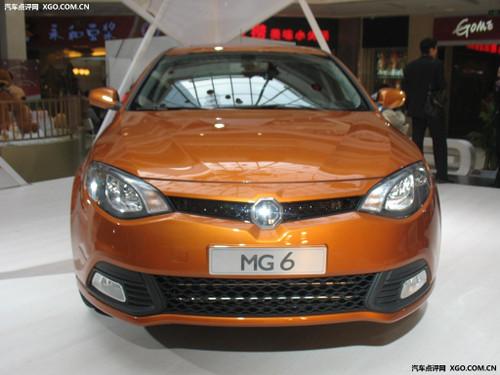 运用FASTBACK MG6引领未来汽车设计潮流