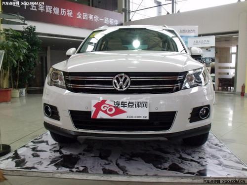 有展车到店 上海大众途观全面接受预定