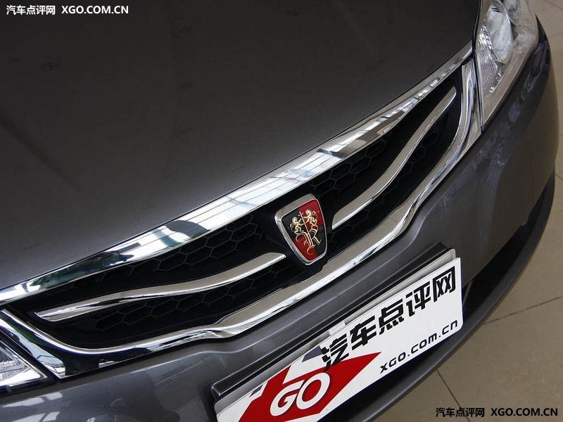 上海汽车 荣威350S 1.5 AT迅达版其它与改装2876106高清图片