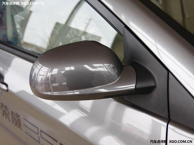 上海汽车 荣威350S 1.5 AT迅达版其它与改装2876109高清图片