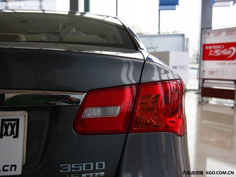 上海汽车 荣威350S 1.5 AT迅达版其它与改装2876131高清图片