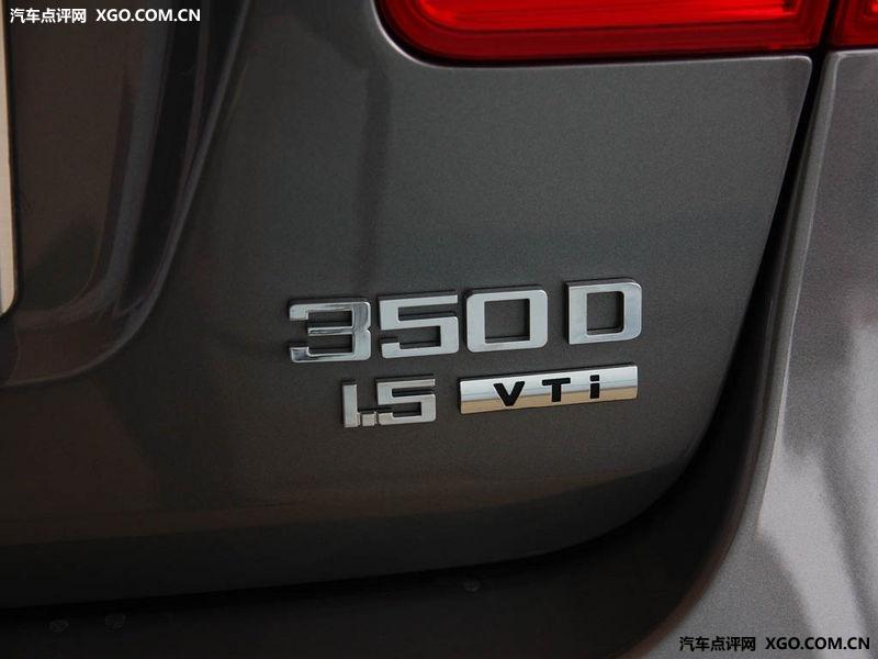 上海汽车 荣威350S 1.5 AT迅达版其它与改装2876134高清图片
