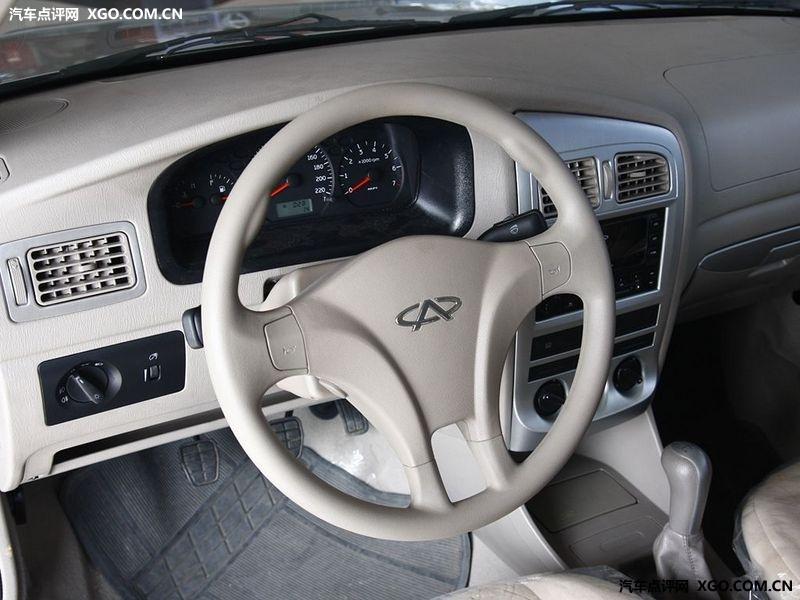 奇瑞汽车 旗云2 1.5mt 标准型中控方向盘2891252高清图片
