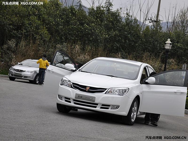 上汽汽车 荣威350其它与改装2873278高清图片