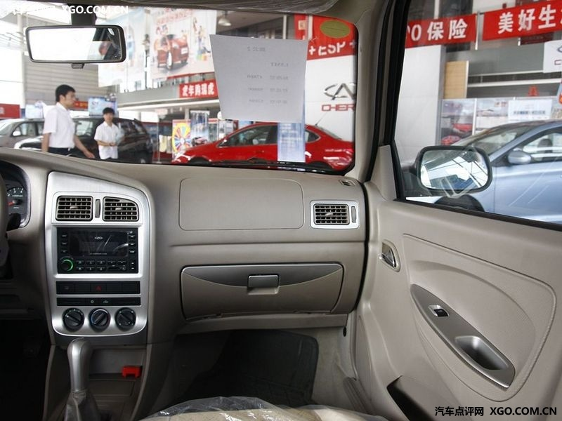 奇瑞汽车 旗云2 1.5mt 标准型中控方向盘2891323高清图片