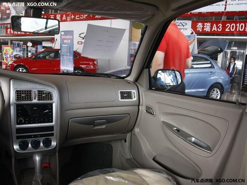 奇瑞汽车 旗云2 1.5mt 标准型中控方向盘2891326高清图片