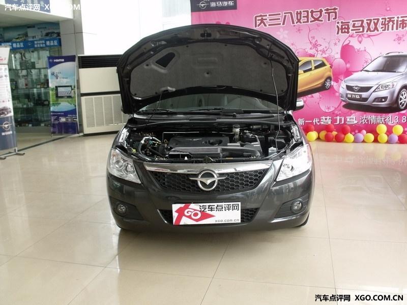 海马汽车 新一代普力马 5座 1.6手动豪华其它与改装2870391高清图片