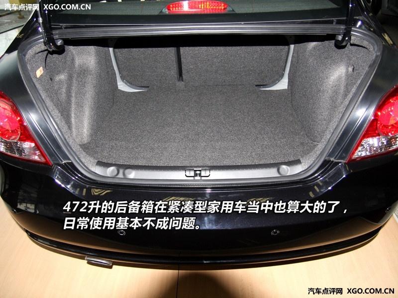 2013新款大众朗逸1.4t1.6l4s专卖店价格