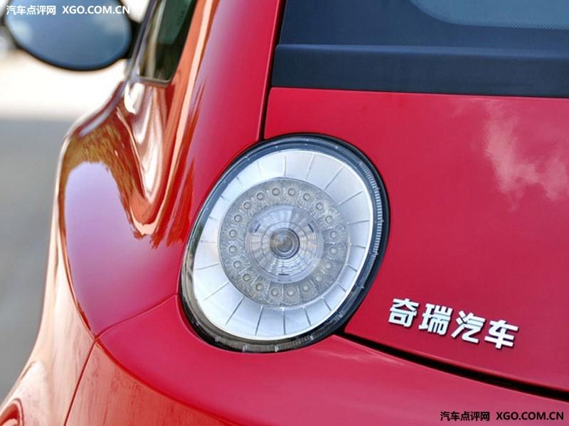 奇瑞汽车 qqme 舒适型其它与改装2836050 高清图片