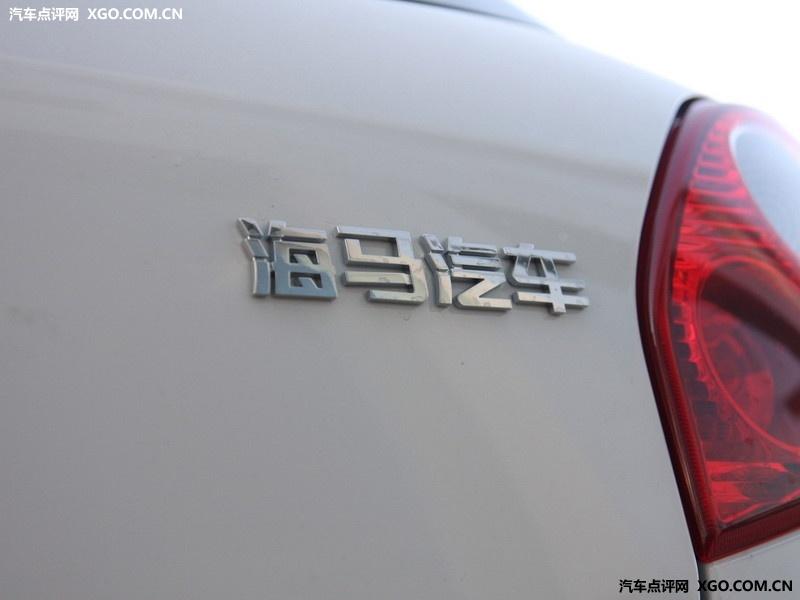 海马汽车 丘比特 1.3手动舒适型其它与改装2853520高清图片