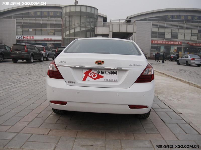 吉利帝豪2009款 帝豪EC7 1.8MT 豪华型车身外观图片2852526 高清图高清图片