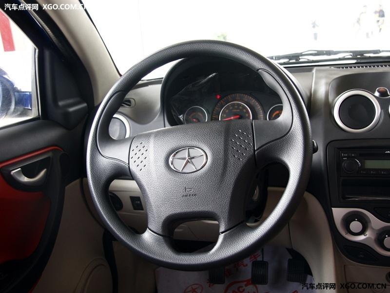 江淮汽车 同悦RS 1.3L 豪华型中控方向盘2826575高清图片