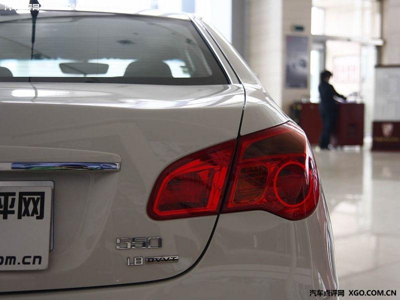 上海汽车 荣威550 1.8 mt世博风尚版其它与改装2875678高清图片