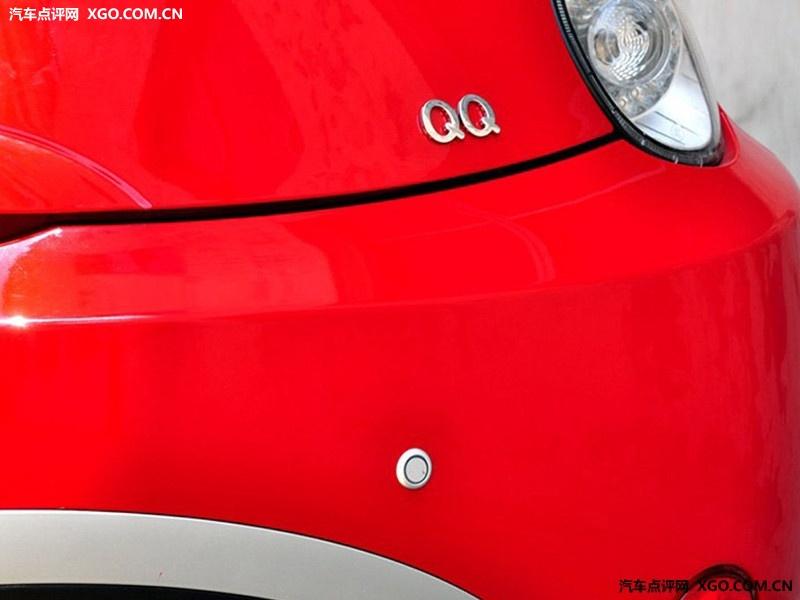 奇瑞汽车 qqme 舒适型其它与改装2836074 高清图片